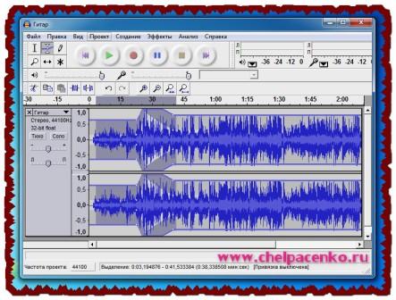 Программа для создания MP3 файлов