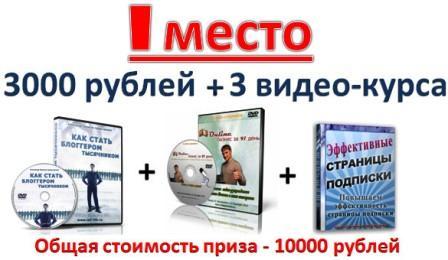 http://chelpachenko.ru/wp-content/uploads/2012/02/priz1.jpg