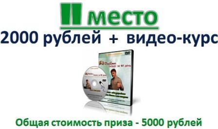 http://chelpachenko.ru/wp-content/uploads/2012/02/priz2.jpg