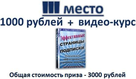 http://chelpachenko.ru/wp-content/uploads/2012/02/priz3.jpg